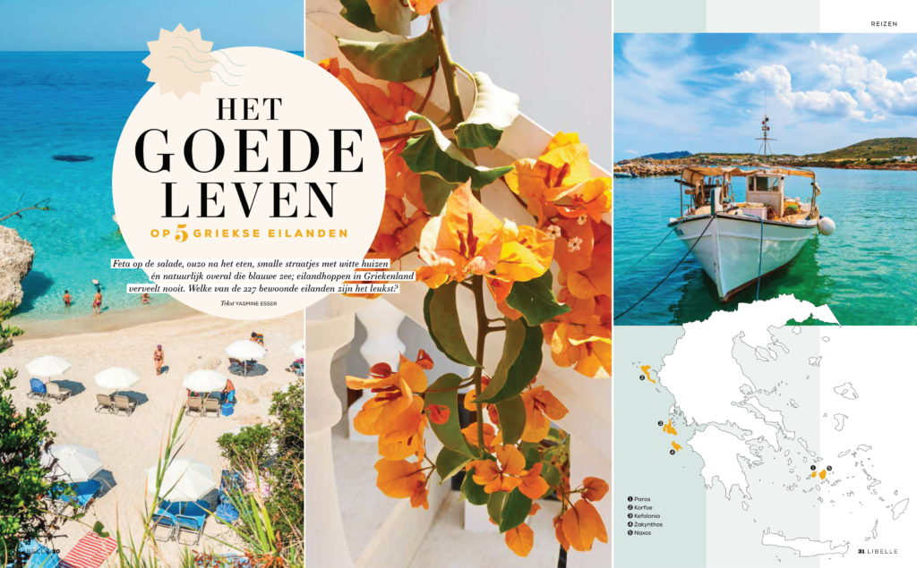 Libelle: griekse eilanden